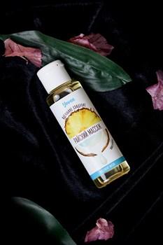 Масло для массажа «Райский массаж» с ароматом кокоса и ананаса - 50 мл.