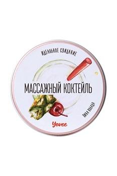 Массажная свеча «Массажный коктейль» с ароматом пина колады - 30 мл.