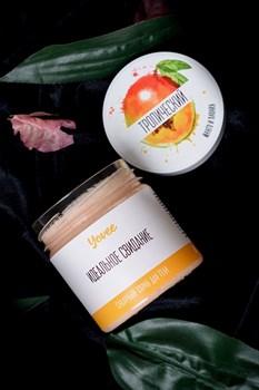 Скраб для тела «Тропический» с ароматом манго и папайи - 200 гр.