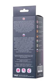 Прозрачно-розовый фаллоимитатор, светящийся в темноте, James Glow - 18 см.