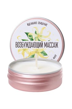 Массажная свеча «Возбуждающий массаж» с ароматом иланг-иланга - 30 мл.