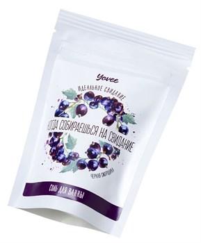 Соль для ванны «Когда собираешься на свидание» с ароматом черной смородины - 100 гр.