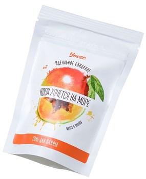 Соль для ванны «Когда хочется на море» с ароматом манго и папайи - 100 гр.