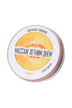 Массажная свеча «Массаж летним днём» с ароматом дыни - 30 мл.
