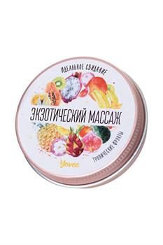 Массажная свеча «Экзотический массаж» с ароматом тропических фруктов - 30 мл.