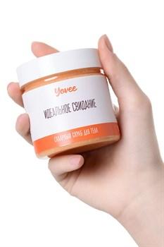 Скраб для тела «Сочный» с ароматом апельсина - 200 гр.