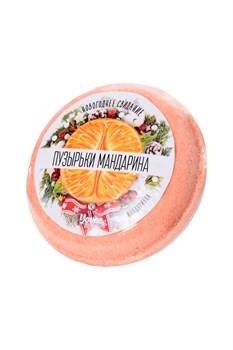 Бомбочка для ванны «Пузырьки мандарина» с ароматом мандарина - 70 гр.
