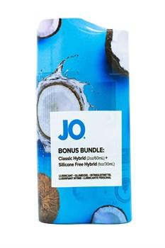Набор гибридных лубрикантов Jo Bonus Bundle