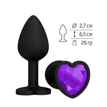 Черная силиконовая пробка с фиолетовым кристаллом - 7,3 см.