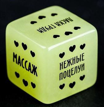 Неоновый кубик  Наслаждение для нее