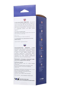 Телесный реалистичный мультискоростной вибратор - 20,5 см.
