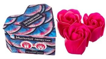 Мыльные розочки в коробке-сердце  Загадочной и пленительной  - 3 шт.