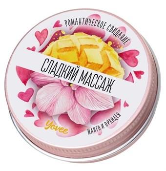 Массажная свеча  Сладкий массаж  с ароматом манго и орхидеи - 30 мл.