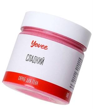 Скраб для тела  Сладкий  с ароматом клубничного йогурта - 200 гр.