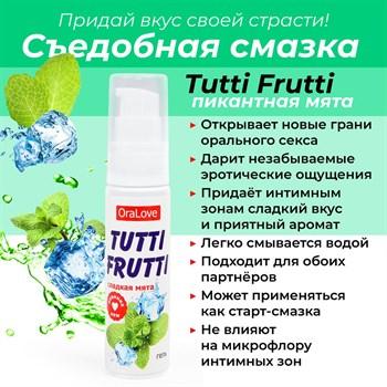 Гель-смазка Tutti-frutti со вкусом сладкой мяты - 30 гр.