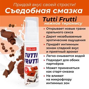 Гель-смазка Tutti-frutti со вкусом тирамису - 30 гр.