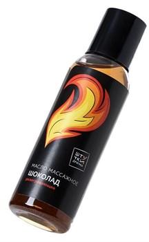 Разогревающее массажное масло «Симфония любви» с ароматом шоколада - 100 мл.