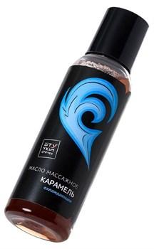Охлаждающее массажное масло  Симфония любви  с ароматом карамели - 100 мл.