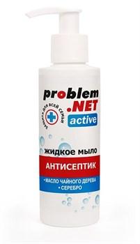 Жидкое мыло Problem.net Active - 150 мл.