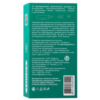 Презервативы Torex  Увеличенного размера  - 12 шт.
