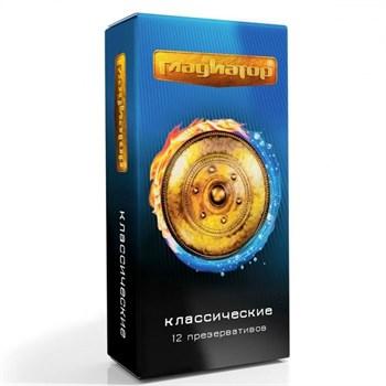 Презервативы  Гладиатор Классические  - 12 шт.