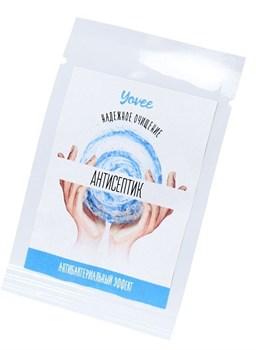Антисептик для рук с антибактериальным эффектом  Надежное очищение  - 3,5 мл.