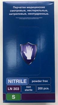 Фиолетовые нитриловые перчатки Safe Care размера S - 200 шт.(100 пар)
