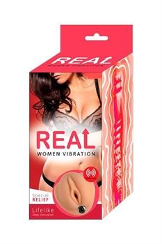Реалистичный мастурбатор-вагина с вибрацией Real Women Vibration