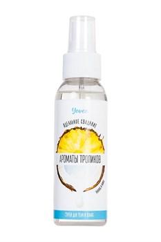 Спрей для тела и волос «Ароматы тропиков» с ароматом ананаса и кокоса - 100 мл.