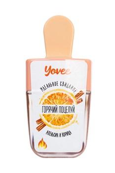 Бальзам для губ «Горячий поцелуй» с ароматом апельсина и корицы - 5,5 мл.