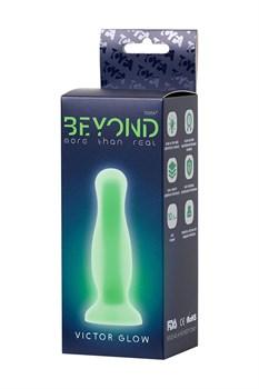 Зеленая, светящаяся в темноте анальная втулка Victor Glow - 10 см.