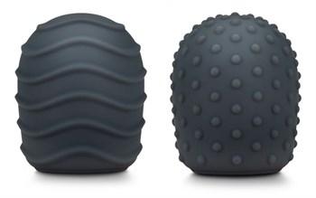 Набор из 2 силиконовых текстурированных насадок для вибратора Le Wand