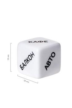 Игральный кубик  Место страсти