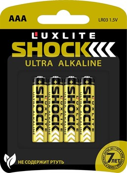 Батарейки Luxlite Shock (GOLD) типа ААА - 4 шт.