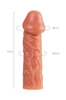 Телесная насадка на фаллос с отверстием для мошонки EXTREME SLEEVE - 17,6 см.