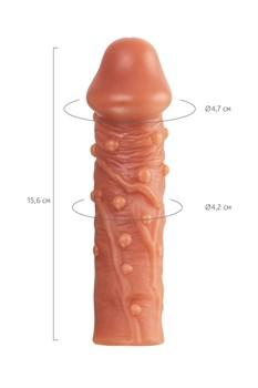 Телесная насадка на фаллос с отверстием для мошонки EXTREME SLEEVE - 15,6 см.
