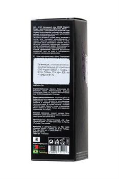 Интимный гель для клитора ORGIE Orgasm Drops - 30 мл.