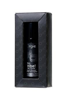 Гель для массажа ORGIE Sexy Vibe High Voltage с эффектом вибрации - 15 мл.