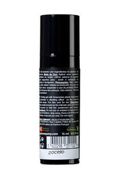 Гель для массажа ORGIE Sexy Vibe Liquid Vibrator с эффектом вибрации - 15 мл.