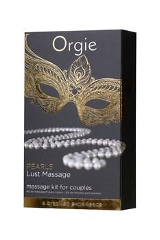 Набор для эротического массажа Orgie Pearl Lust Massage
