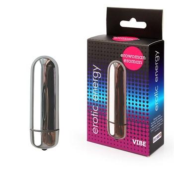 Серебристая гладкая пуля с вибрацией - 6,4 см.