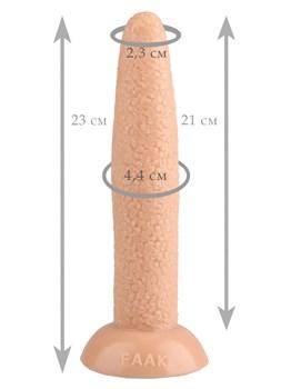 Телесный конический анальный фаллоимитатор - 23 см.