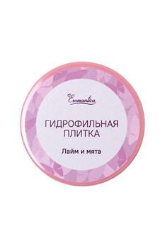 Гидрофильная плитка Eromantica «Лайм и мята» - 20 гр.