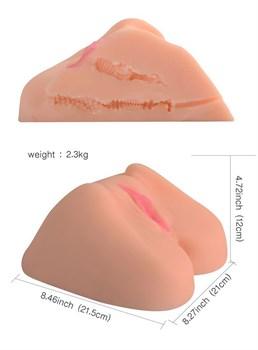 Телесная вагина с розовыми губками и двумя отверстиями