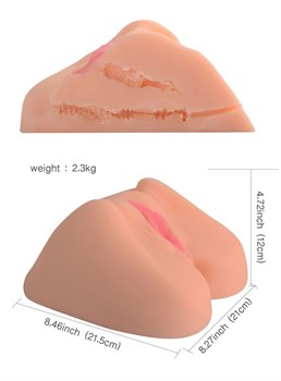 Телесная вибровагина с розовыми губками и двумя отверстиями