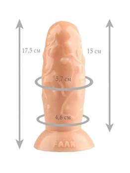 Телесный анальный стимулятор - 17,5 см.