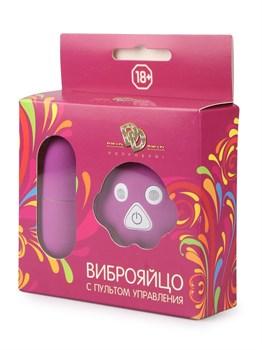 Фиолетовое виброяйцо с пультом управления вибрацией