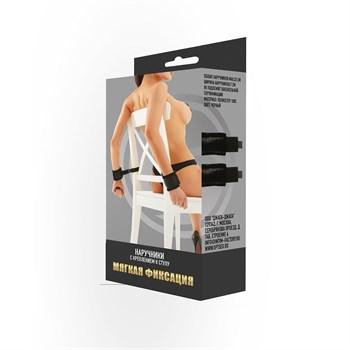 Черные наручники с креплением к стулу