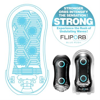 Мастурбатор Tenga FLIP ORB STRONG BLUE RUSH