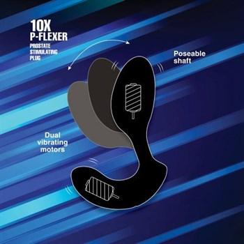 Черный стимулятор простаты 10X P-Flexer Prostate Stimulating Anal Butt Plug - 13,7 см.